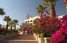 Basma Hotel Entrance